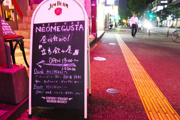 駅から徒歩10秒、塩さばスモークは180円…!福岡の地元民が集う立ち飲み屋「ネオメグスタ」は安旨で昼から飲める最高の酒場だ