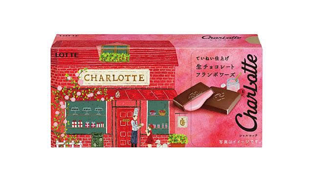 ロッテから専門店のようなあじわいの新作ショコラ発売