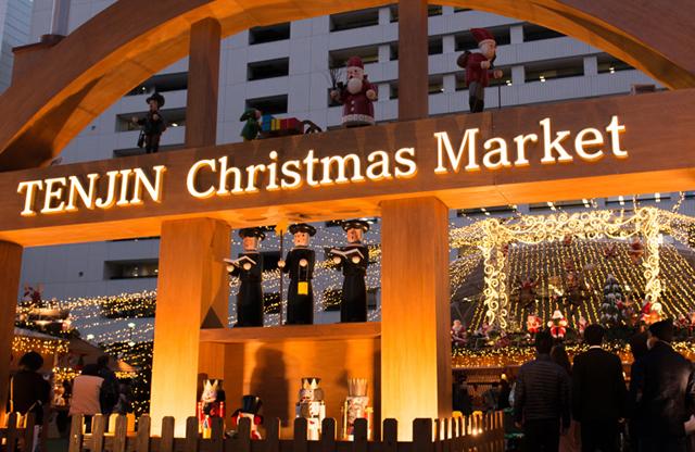 11月29日天神で開幕!国内最大規模の「クリスマスマーケット」博多&天神で開催!