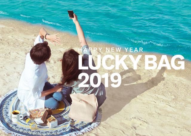 エッグスンシングスから数量限定の『LUCKY BAG 2019』発売へ