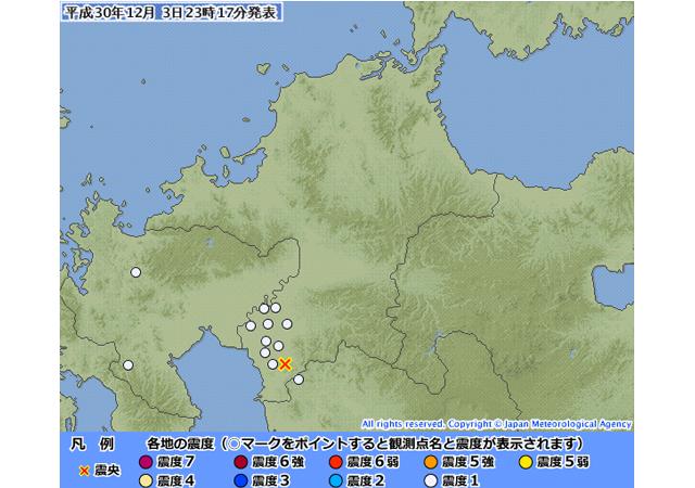 福岡県筑後地方で地震(震度1)