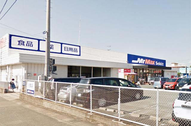 「ミスターマックスSelect 白水店」閉店の売り尽くしセール開催へ