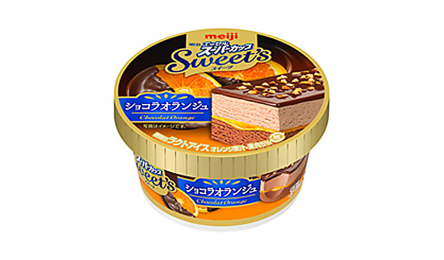 明治から「エッセルスーパーカップSweet's ショコラオランジュ」全国発売へ