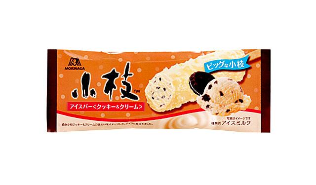 ファミリーマート限定「小枝アイスバー<クッキー&クリーム>」数量限定発売へ