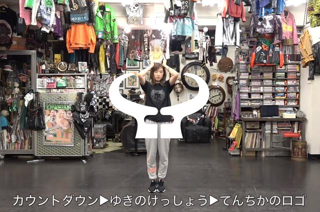 振付稼業「air:man」による天神地下街 オリジナルダンスイベントを開催