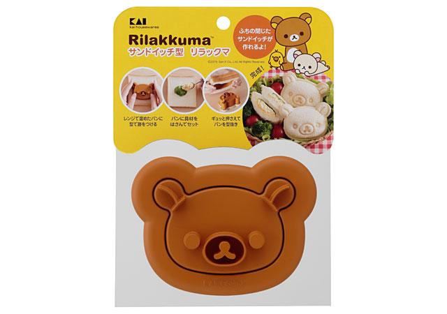 リラックマ×貝印「サンドイッチ型 リラックマ」発売へ