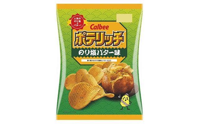カルビーから『ポテリッチ のり塩バター味』コンビニ限定発売