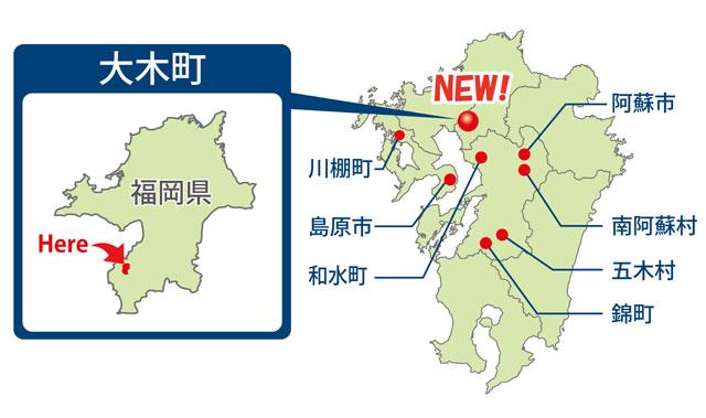 大木町の「道の駅おおき」に車泊拠点