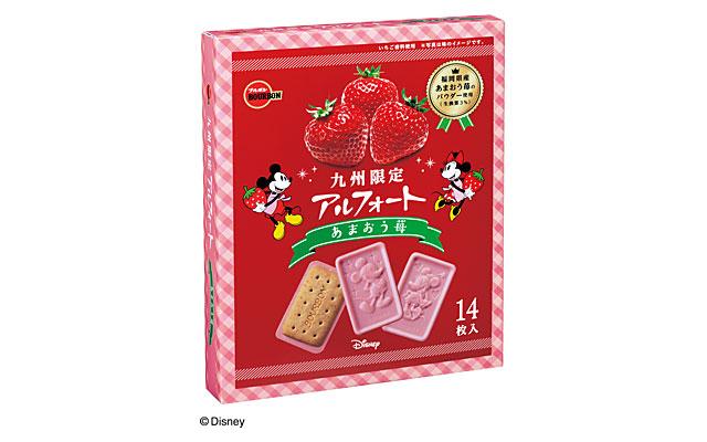 ブルボン×JAふくおか八女『九州限定ディズニーアルフォートあまおう苺』発売へ