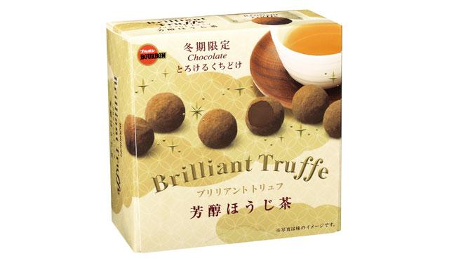 ブルボンから「冬期限定のトリュフチョコレート」発売