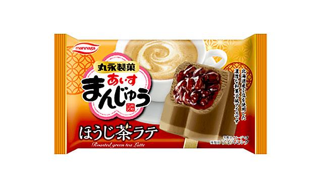 丸永製菓から『あいすまんじゅう ほうじ茶ラテ』新発売へ