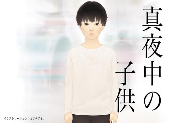 福岡から世界中へ感動を届ける!中洲を舞台にした『人間の強さ、温かさ、絆を描く感動作』