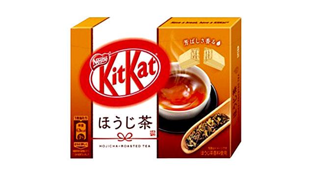 ファミマ限定「ネスレ キットカットほうじ茶」発売へ