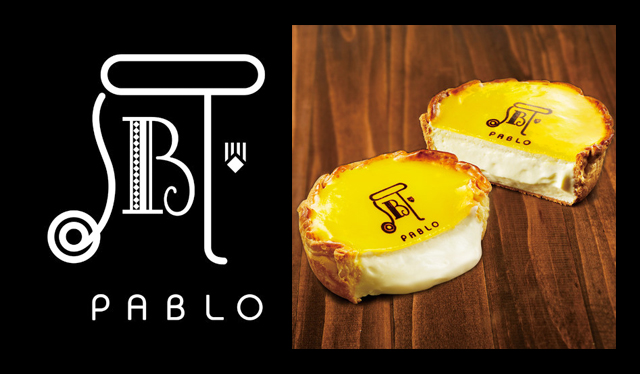イオンモール福岡に「焼きたてチーズタルト専門店PABLO(パブロ)」出張販売