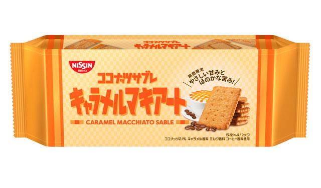 日清シスコから新商品『ココナッツサブレ <キャラメルマキアート>』発売