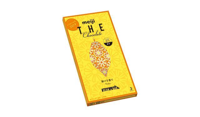明治から『明治ザ・チョコレート 弾ける香りゆず』新発売へ