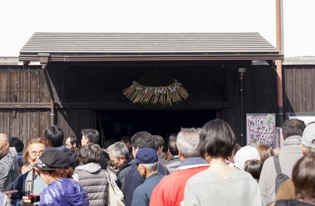 2019年白糸酒造蔵開き「ハネ木まつり」