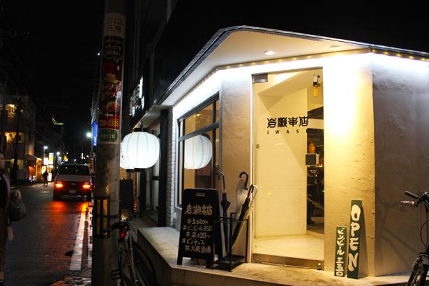 """50円ドリンクも…!福岡の立ち飲み屋「岩瀬串店」はパッと払ってサクッと飲み食いできる""""リピート間違いなし""""のバルだった"""