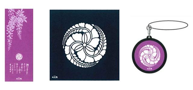 手ぬぐい 1,200円(税別)/風呂敷 1,200円(税別)/ストラップ 500円(税込)