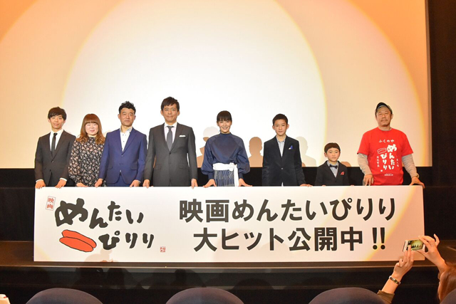 TVドラマ、舞台、そしてついに映画化!「めんたいぴりり」福岡先行公開舞台挨拶