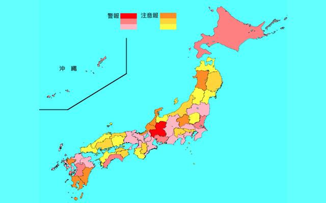 インフルエンザ感染、九州全域で流行中、福岡県は2位   福岡の ...