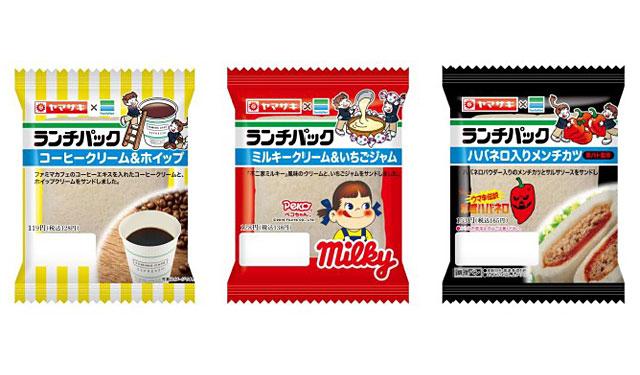 ファミマ×山崎製パン「ランチパック」の企画商品3種発売へ