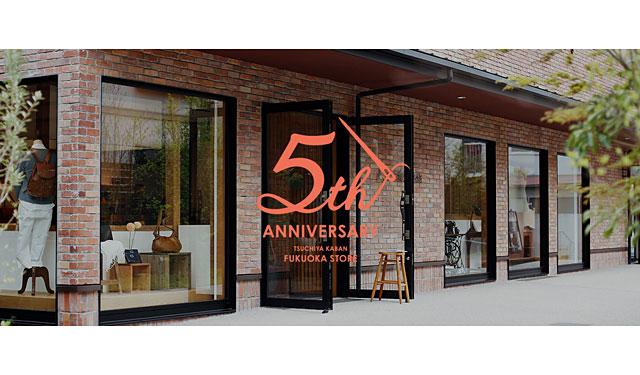 土屋鞄製造所 福岡店が5週年を記念したワークショップ開催