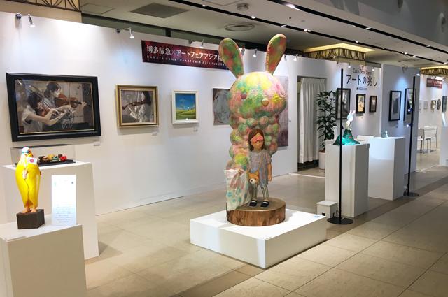 博多阪急×アートフェアアジア福岡「 Catch Good Signs!アートの兆し 」開催!