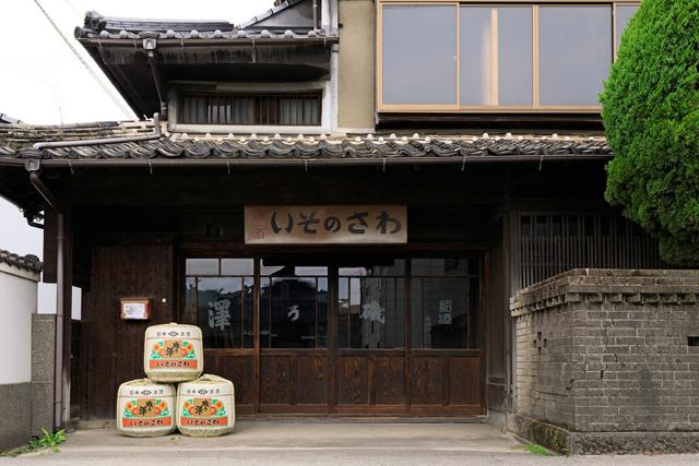 新酒の試飲・販売・グルメ屋台など 磯乃澤(いそのさわ)「蔵開き」2月11日開催