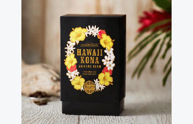 タリーズから『タリーズカッパーリザーブコレクション ハワイコナ100% アリアナファーム』予約受付開始へ