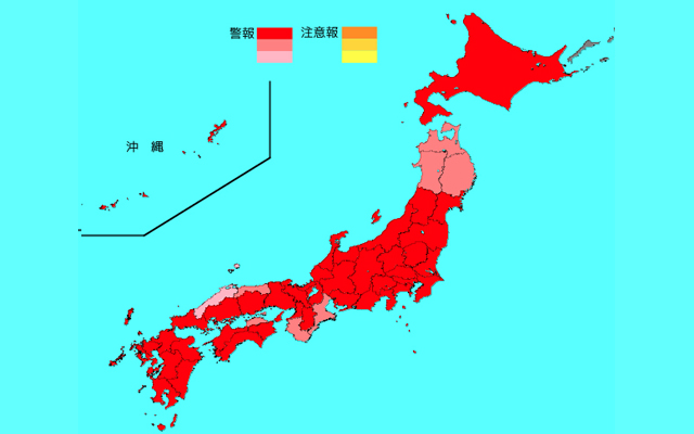インフルエンザ感染拡大 福岡県は全国5位(警報レッド)