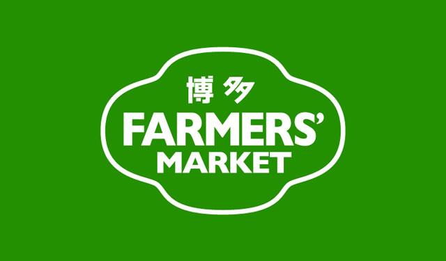 旬の「ネギ」と「いちご」に注力『博多FARMERS' MARKET』開催へ