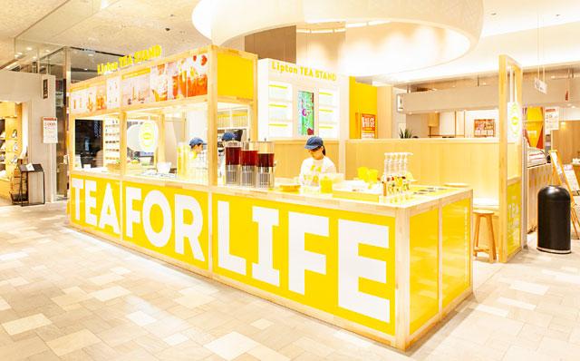 博多マルイの「Lipton TEA STAND」に和歌山・佐賀の国産みかんを使用したスペシャルメニュー登場