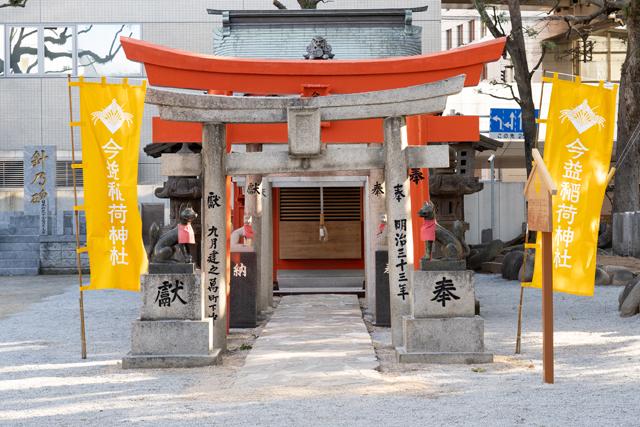 警固神社の境内にある稲荷神社で「五穀豊穣・商売繁盛」のお祭り開催