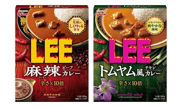 江崎グリコから花椒と麻辣を使用したLEEの新商品2種登場