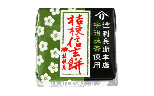 チロルチョコから新商品『桔梗信玄餅 宇治抹茶』発売