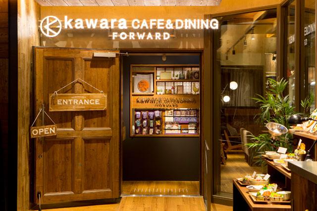 福岡PARCOのカワラ カフェアンドダイニングが「FREAK」とのコラボメニュー販売へ