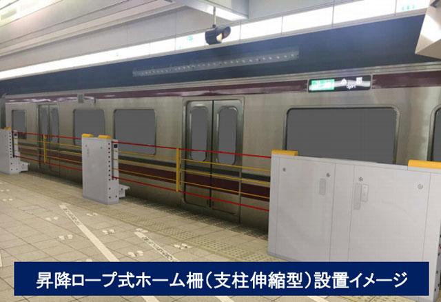 西鉄福岡(天神)駅で「ホームドアの実証実験」開始