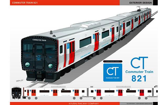 JR九州が「次世代の近郊型交流電車821系」運行開始へ