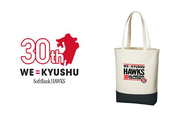 ホークス福岡移転30周年記念「トートバッグ付&長崎特別企画チケット」