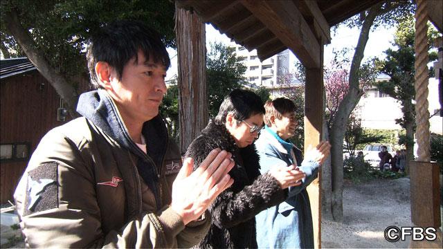 今回は「薬院」FBS福岡放送で『福岡すっぴんツアー!』第11弾放送へ