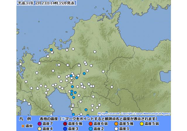 九州で地震 震源地は天草灘 筑後地方で震度2