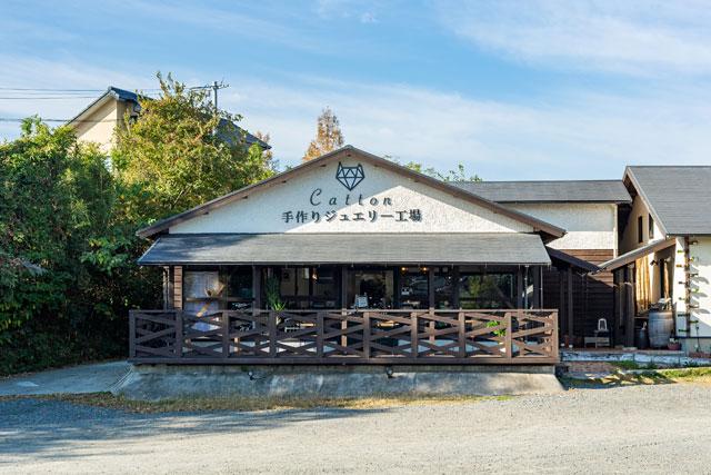 大牟田市のお隣、荒尾市に「キャットン」工房&実店舗がオープン