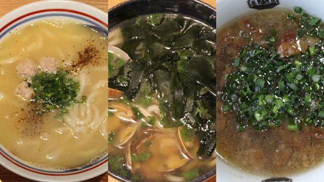 福岡の「うどん居酒屋」文化はここまで進化していた…!〆のうどんも半端ないオススメ店3選