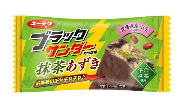 ブラックサンダーの期間限定商品『ブラックサンダー抹茶あずき』コンビニ先行発売へ