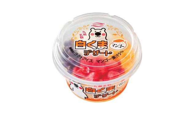 丸永製菓からアイスの新商品『白くまデザート マンゴー』発売