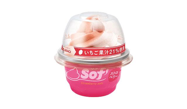 ソフトクリームの上だけ「ソフ」の新フレーバー『ストロベリー』登場