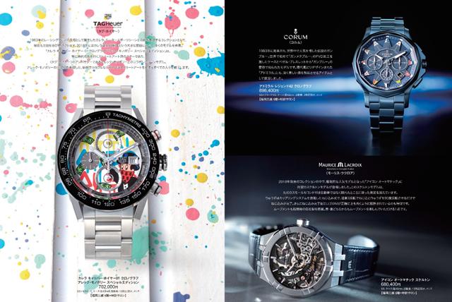 福岡三越で「世界の腕時計展」新しい未来を紡ぐ世界の名機が集結
