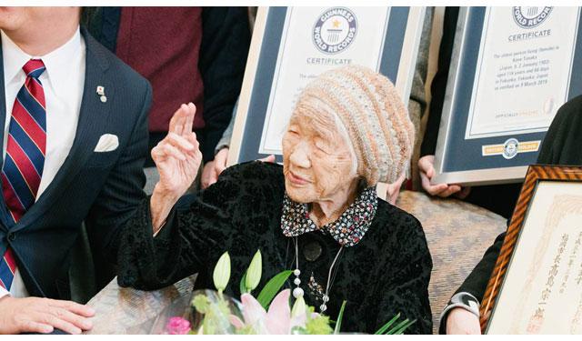 福岡在住の田中カ子さんが世界最高齢、ギネス認定へ