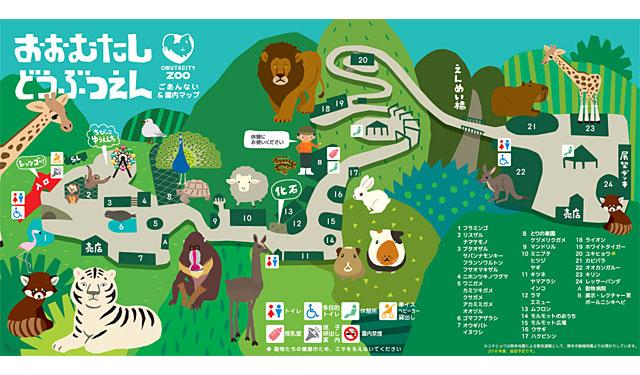 今秋公開される映画「いのちスケッチ」の舞台、大牟田市動物園へのアクセスが便利に
